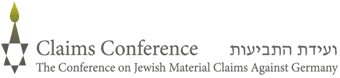 Logo of the Conference on Jewish Material Claims Against Germany