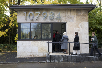 The Wollheim Pavilion, labeled with Norbert Wollheim's prisoner number, on the grounds of the I.G. Farben Building'© Jessica Schäfer